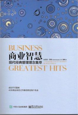 Chinese Hits